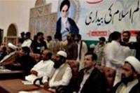 برگزاری سمینار افکار امام خمینی(س) و بیداری اسلامی در لاهور