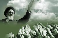تیپ شخصیتی امام خمینی(س) و بسیج توده ها