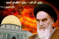 فلسطین در اندیشه امام خمینی(س) و شیخ محمد صالح النیفر