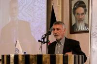 کرامت انسانی در قانون اساسی جمهوری اسلامی ایران