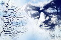 ترجمان اشعار عرفانی امام خمینی(س)