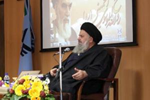 افتتاح مرکز فرهنگی دانشگاهی امام خمینی و انقلاب اسلامی