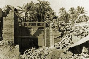 زلزله طبس