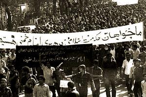 فهم دشوار گفتمان انقلاب اسلامی برای غرب