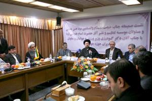 نشست مدیران موسسه تنظیم و نشربا وزیر ورزش و جوانان