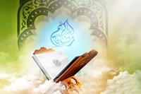 نزول قرآن پس از رسیدن پیامبر به حقیقت قرآن