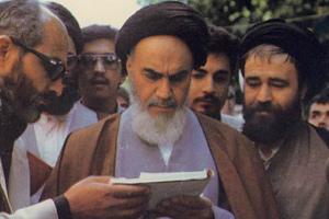 رأی گیری درباره جمهوری اسلامی