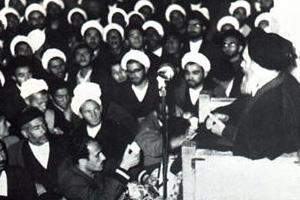 امام خمینی سال 43