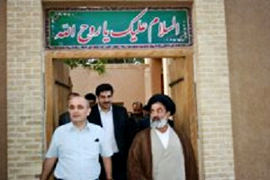 بازدید محققان از خمین