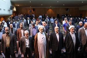 همایش تبیین اندیشه های سیاسی و اجتماعی امام خمینی