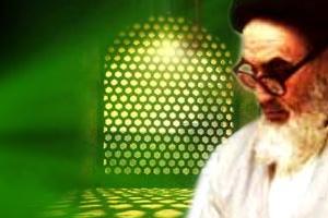 حکمت متعالیه از دیدگاه امام خمینی