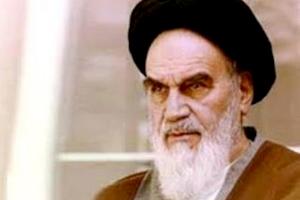شماره جدید نشریه «الوحده» ویژه سالگرد ارتحال امام خمینی(س) منتشر شد