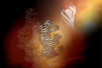 ذکر بعضی روایات که در فضل «لیلة القدر» وارد شده