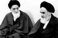 شرح حال مختصر حضرت امام خمینی به قلم برادر ایشان