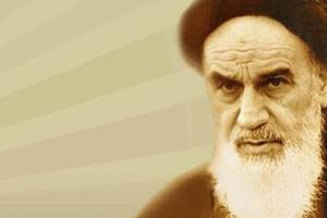 غایت اصلی حکومت از دیدگاه امام خمینی (س)