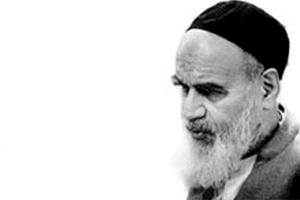 امام خمینی و ماهیت عرفان در ادعیه و مناجات