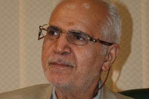 دکتر سید حسن عارفی
