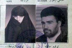 سید احمد خمینی و فاطمه طباطبایی