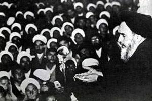 اعلام عزای عمومی در عید نوروز