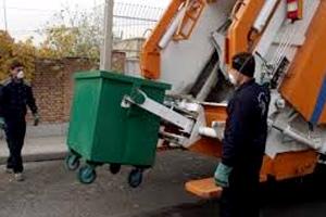 مدیریت پسماند شهر تهران