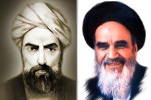 امام خمینی و ملاصدرا