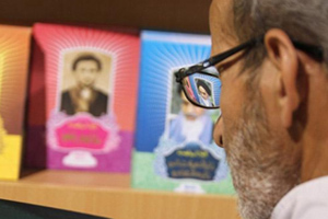 تبیین اندیشه های سیاسی، اجتماعی امام خمینی