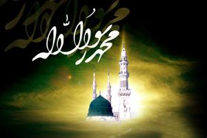 جلوه ای از حالات و مقامات معنوی پیامبر(ص)