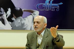 دکتر سید کاظم اکرمی