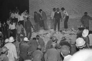 انفجار در حزب جمهوری