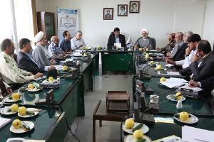 کمیته خارجی ستاد بزرگداشت امام خمینی
