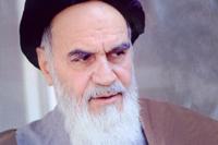 بررسی دیدگاه امام خمینی(س) درخصوص شوراها و مدیریت های محلی