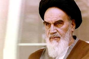 شخصیت و شیوه رهبری امام خمینی(س) و کرامت انسانی