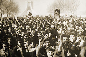 میدان آزادی سال 57