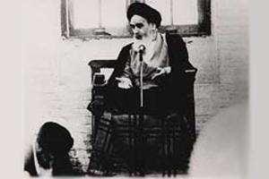 امام خمینی در حوزه علمیه نجف