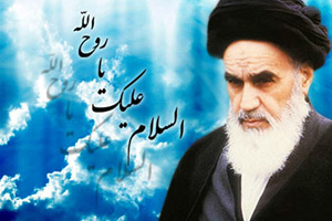 ستاد بزرگداشت سالگرد امام