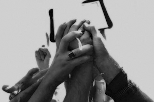 چیستی و ماهیت «وحدت و همبستگی» در اندیشه سیاسی امام خمینی(س)