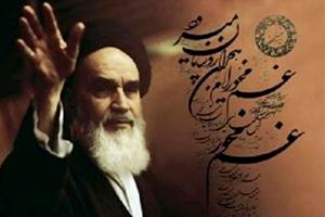 سالگرد ارتحال امام