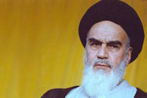 مبانی سیاست خارجی ایران از دیدگاه امام خمینی (س)