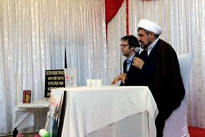 مراسم بزرگداشت امام خمینى
