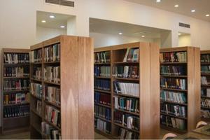 کتابخانه تخصصی حضرت امام