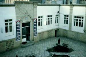 خانه امام در قم