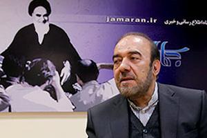 علی محمد بشارتی