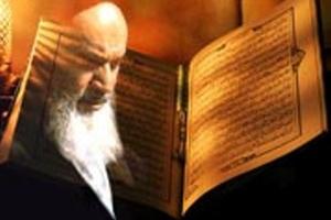اندیشه های قرآنی امام خمینی