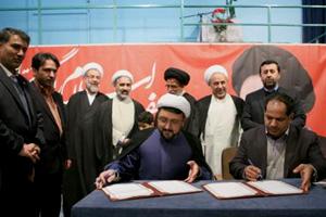 تفاهم نامه همکاری میان موسسه تنظیم و نشر آثار امام خمینی و سازمان بهزیستی