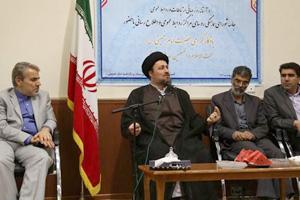 جلسه شوراهی هماهنگی