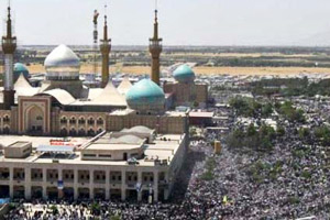 ستاد بزرگداشت امام خمینی