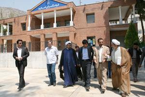 فرهنگسرای امام