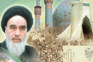 تاریخ معاصر ایران از دیدگاه امام خمینی(س)