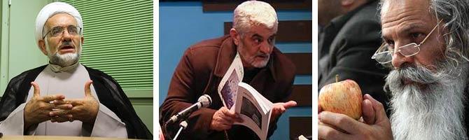 مسئولین موسسه تنظیم و نشر آثار امام