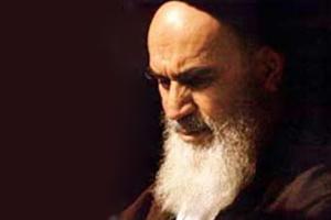 نخستین پیام امام پس از پیروزی انقلاب اسلامی